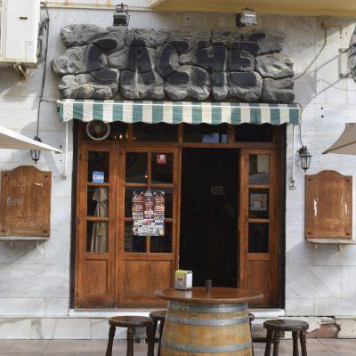 Caché Cafetería
