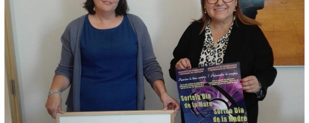 La Concejalía de Comercio y la Asociación de Comerciantes realizan el sorteo de la campaña del Día de la Madre